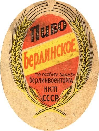 ru-be-01.jpg