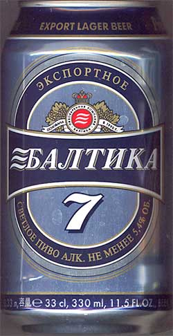 Квовик Re: Балтика 6 во всём
