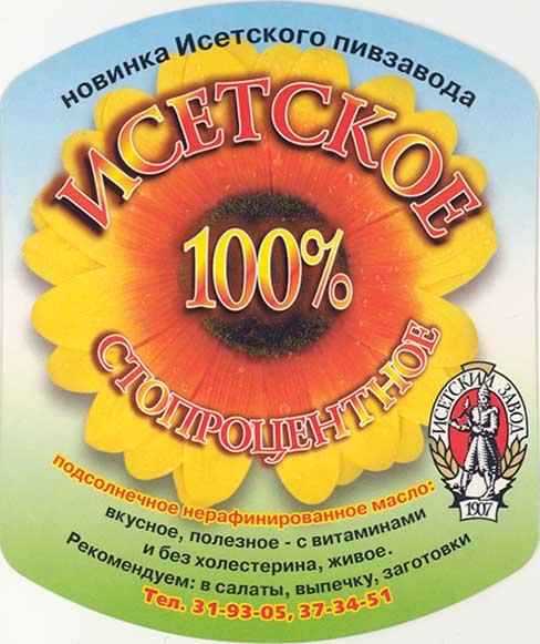 Таблетки для быстрого похудения редуксин