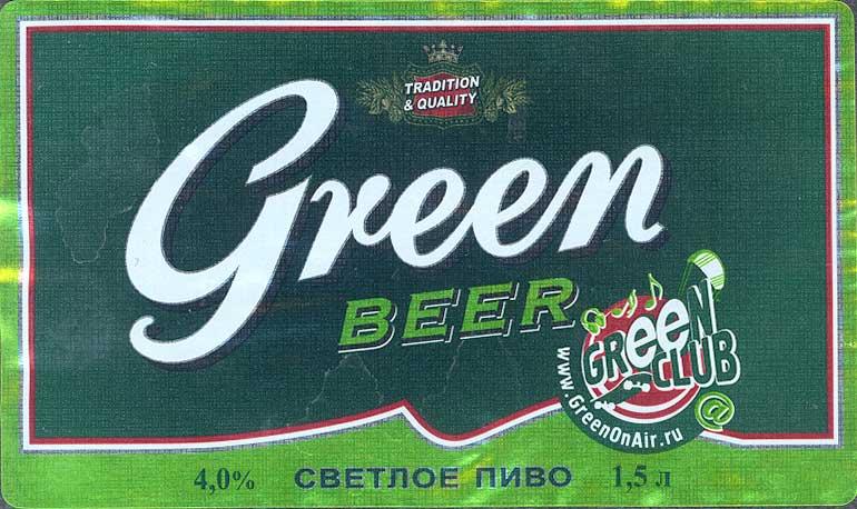Black cock 4 green beer